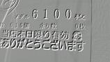 e50a427f.jpg