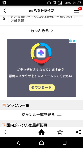 Screenshot_20180216-213730