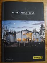 design book 2012