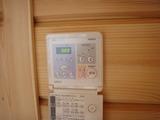 ENEOS床暖・コントローラー