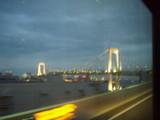 日暮のレインボウブリッジ