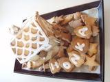 お菓子の家HONKA