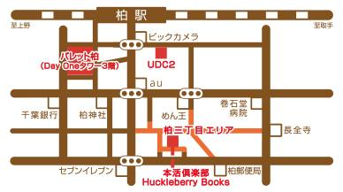 map2016秋