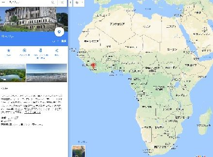 無題リベリア
