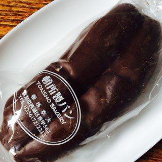 チョコレートパン/頓所製パン