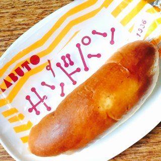 新潟 カブト サンドパン