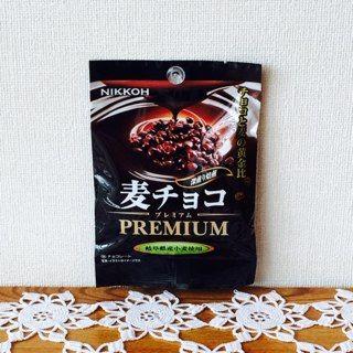 ニッコー 麦チョコ プレミアム