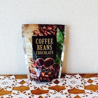 コーヒービーンズミルクチョコレート
