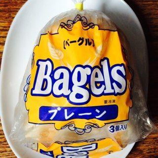 冷凍ベーグル・プレーン/ニッケンフーズ