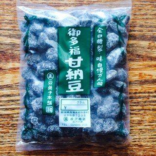 弥彦 お土産 成沢商店 甘納豆
