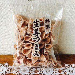 船岡製菓 生姜つまみ