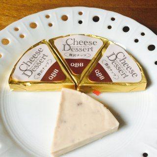 スウィーツ好きのためのチーズデザート 贅沢ナッツ