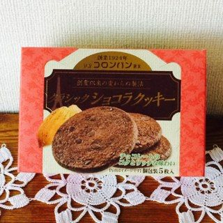 コロンバン クラシックショコラクッキー