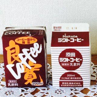 良寛コーヒー/原田ラクトコーヒー
