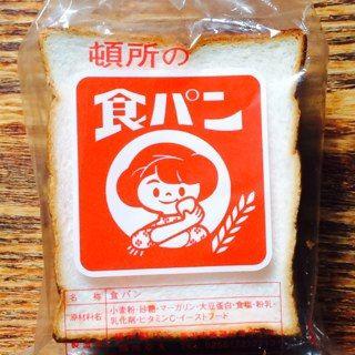 食パン/頓所製パン