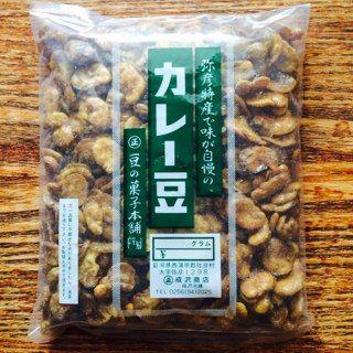 弥彦 お土産 成沢商店 カレー豆