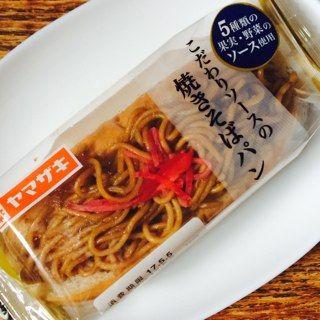 焼きそばパン/ヤマザキ