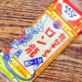 九州ラーメン ロン龍