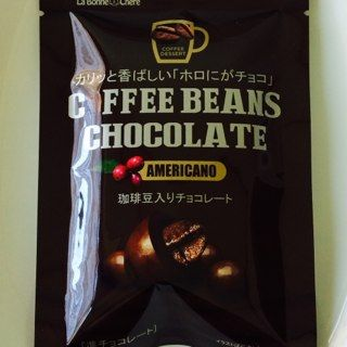 COFFEE BEANS CHOCOLATE