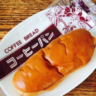 コーヒーパン/頓所製パン