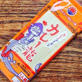 九州ラーメン カレー龍