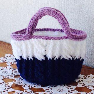 かぎ針で編む アラン模様のバッグ