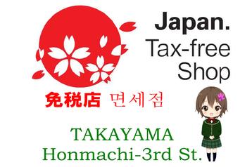 2016.11.03免税店シール(案)
