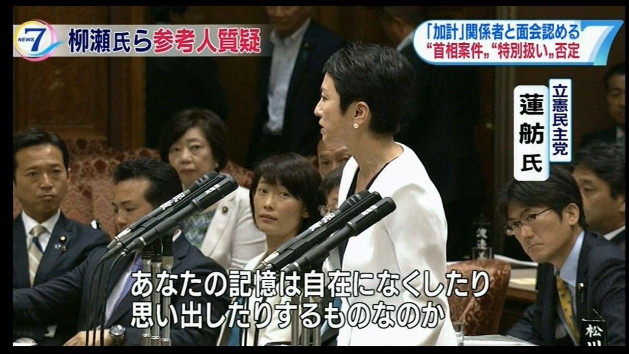 【悲報】蓮舫さん「日本国籍をとったのはパスポートが便利だから、いずれ台湾国籍に戻す」 ->画像>14枚