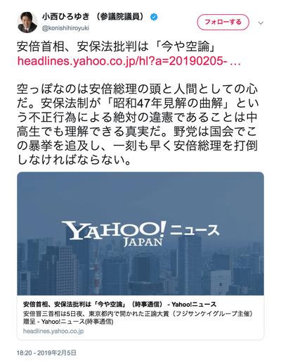 スクリーンショット 2019-02-07 17.01.58