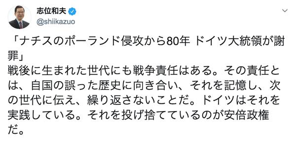 スクリーンショット 2019-09-05 2.41.57