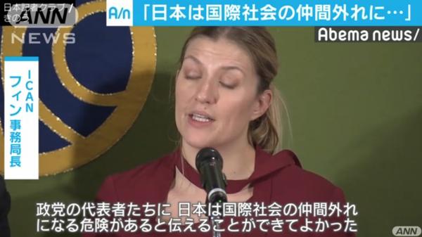 「日本は国際社会の仲間外れになり得る」批准を日本政府に改めて訴え 各党討論会