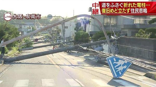 """【災害】安倍首相「""""無電柱化""""は喫緊の課題。しっかり取り組みたい」"""