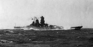 600px-Yamato_Trial_1941