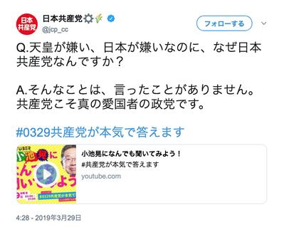 スクリーンショット 2019-03-31 11.39.46