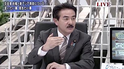 【動画】視聴者メール「韓国に経済制裁を」⇒ 佐藤外務副大臣「実害が出ていないので、先に制裁を科すとWTOで負ける」