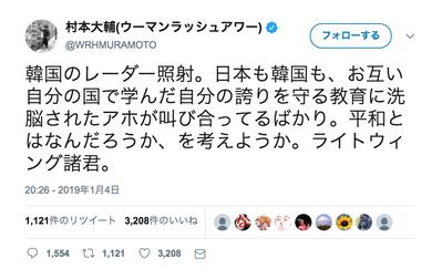 スクリーンショット 2019-01-06 2.41.15