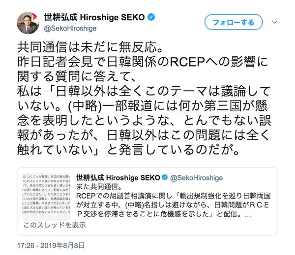 スクリーンショット 2019-08-11 2.42.57