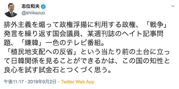 スクリーンショット 2019-09-03 18.50.49