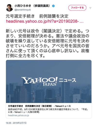 スクリーンショット 2019-02-09 3.46.59