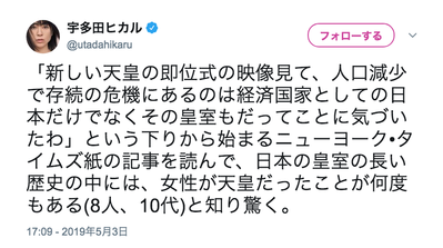 スクリーンショット 2019-05-05 20.01.55