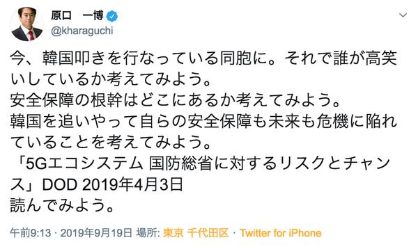 スクリーンショット 2019-09-21 3.16.54