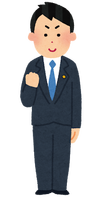 job_seijika_youngman (1)
