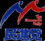 150px-Minshinto_Logo