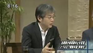 【対北朝鮮】青木理氏「馬鹿の1つ覚えみたいに、圧力圧力って言っていて無策ってどうなのか」@サンモニ