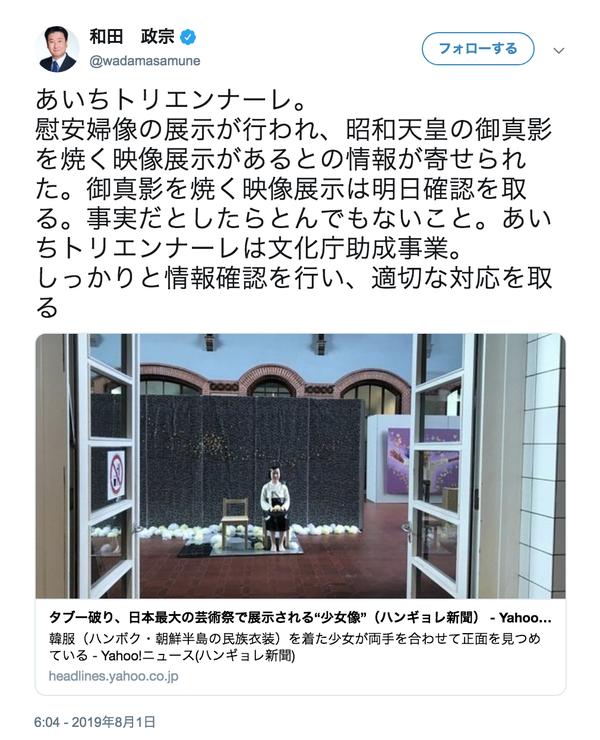 スクリーンショット 2019-08-01 23.15.54