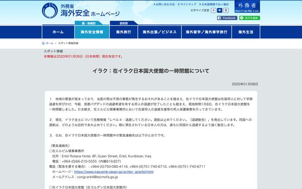 スクリーンショット 2020-01-09 0.25.51