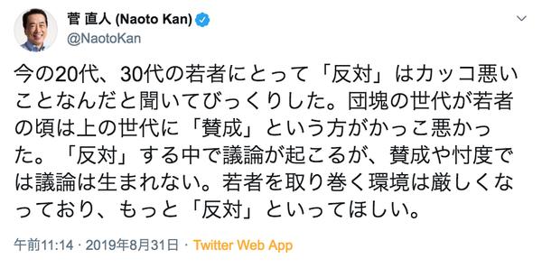 スクリーンショット 2019-09-01 1.21.20