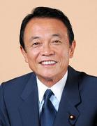 Taro_Aso_cropped_1_Taro_Aso_20080924