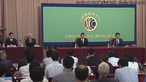 【マスゴミ】日大アメフト選手記者会見 記者質問がひどいと話題に(動画あり)