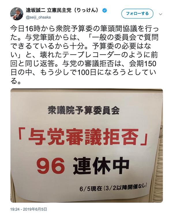 スクリーンショット 2019-06-07 19.39.23